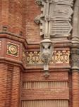 052. Летучая мышь - Триумфальная арка