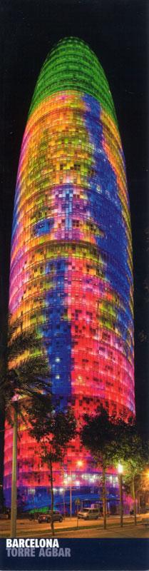116. Башня Агбар - Барселона